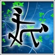 Tričko Čínsky znak