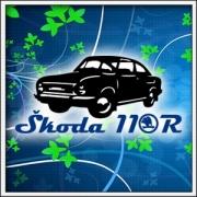 Retro tričko Škoda 110 R
