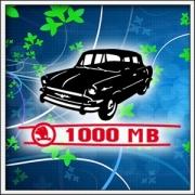 Tričko Škoda 1000 MB