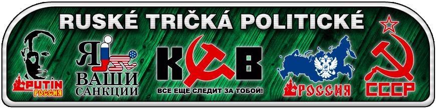 Politické ruské tričká Putin, KGB, Gagarin, Iskrička, Pionier, humorné darčeky k narodeninám